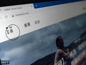 Popular portal de noticias de Hong Kong abandona la región por la reducción de la libertad de prensa
